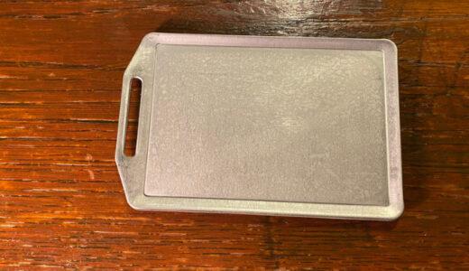 100均キャンプギア【セリア・ミニ鉄板】一つ持っていると意外と便利