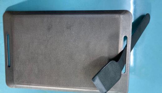 100均キャンプギア・キャンドゥ【バーでキュー用ミニ鉄板(リフター付き)】これが最強のミニ鉄板だ!